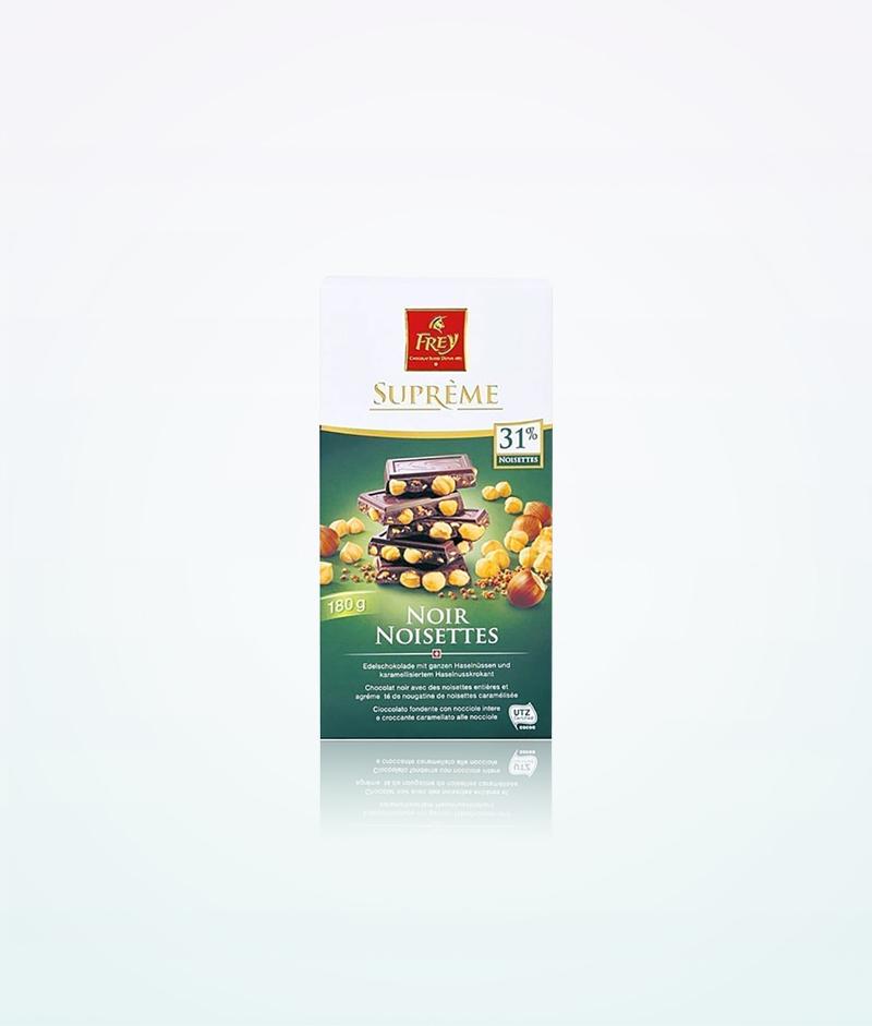 Frey-Supreme-Dark-Chocolate